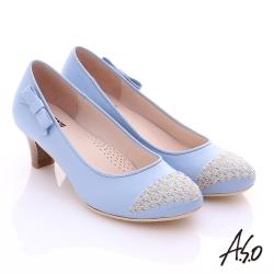 A.S.O舒適通勤 真皮金蔥編織側結飾中跟鞋 淺藍