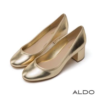 ALDO原色真皮雙層包邊圓頭復古粗跟鞋-名媛金色