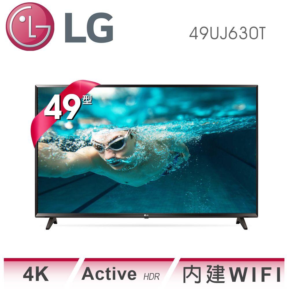 LG樂金49型4K UHD智慧聯網電視49UJ630T