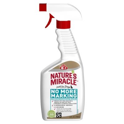 美國8in1 自然奇蹟 寵物驅離除臭噴劑(天然酵素) 24oz / 709ml x 2入