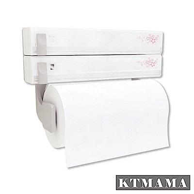 KTmama 櫻花系列收納組三機一體
