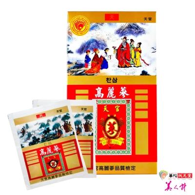 華陀扶元堂 天官高麗蔘沖泡茶包1盒(35入/盒)