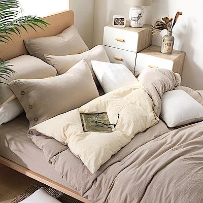 OLIVIA 色織水洗棉  原色 卡其  標準雙人床包被套四件組