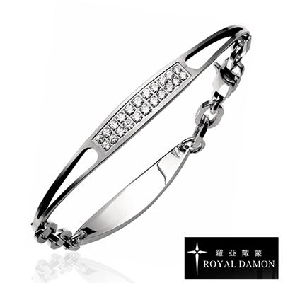 Royal Damon 羅亞戴蒙 手環 絢爛奪目