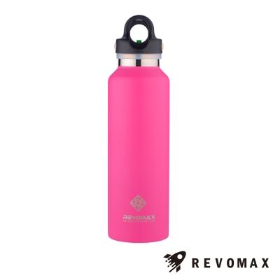 美國銳弗Revomax 316不鏽鋼保溫保冰秒開瓶592ML(亮麗桃)