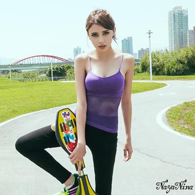 Bra Top 無鋼圈 無縫透氣背心內衣S-XL(紫) Naya Nina