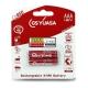 GS Yuasa 日本湯淺 大容量低自放電 鎳氫充電電池 960mAh (4號 2入) product thumbnail 1