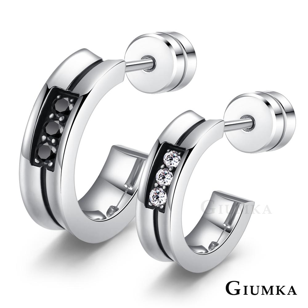 GIUMKA 耀眼一生 珠寶白鋼情侶耳環 銀色 單邊單個