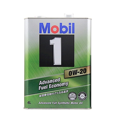 MOBIL 1 美孚 鐵罐機油 AF 0w20 4公升