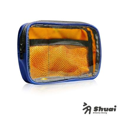 Shuai P1 Series Tough 超撞色萬用收納包-藍橘