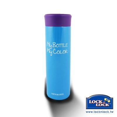 樂扣樂扣潮流色彩MY BOTTLE保溫瓶390ML-藍色