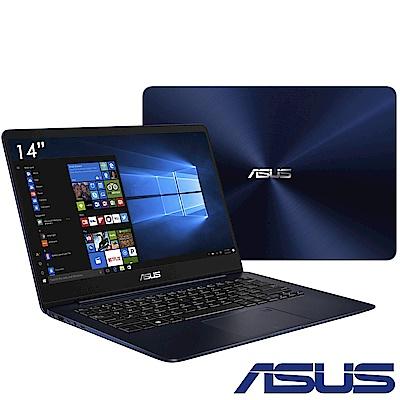 ASUS UX430 14吋窄邊框筆電(i5-8250U/MX150/512G/8G/皇家藍