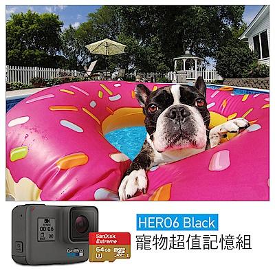 GoPro-HERO6 Black運動攝影機 寵物超值記憶組