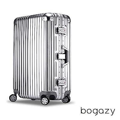Bogazy 迷幻森林 29吋鋁框PC鏡面行李箱(紳士銀)