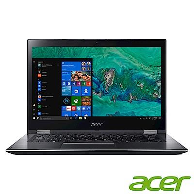 Acer SP314-51-5814 14吋筆電(i5-8250U/8G/1TB/銀灰