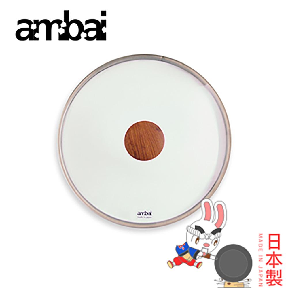 日本製小泉誠 ambai 透明鍋蓋 20cm用