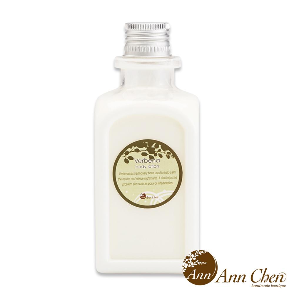 陳怡安手工皂 保濕身體乳250ml 馬鞭草