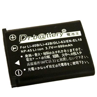 電池王 For Casio NP-80 高容量鋰電池