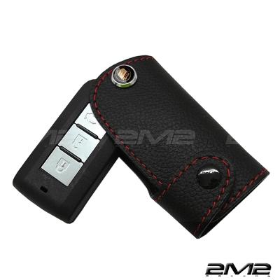 2M2 汽車鑰匙真皮套 Mitsubishi專用