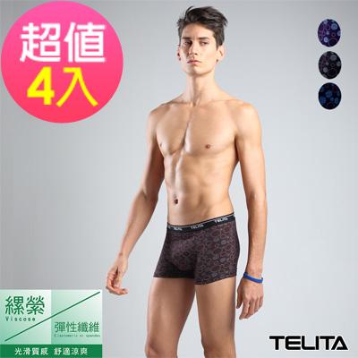男內褲 嫘縈幾何圓印花平口褲 (超值4件組) TELITA