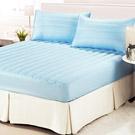 【精靈工廠】3M防潑水粉彩床包式保潔墊-海洋藍(加大)