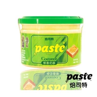 福汎 Paste焙司特抹醬-梛香奶酥(250g)