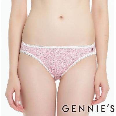 Gennies奇妮-環保染印花系列-低腰孕婦內褲- (GB68-粉色)