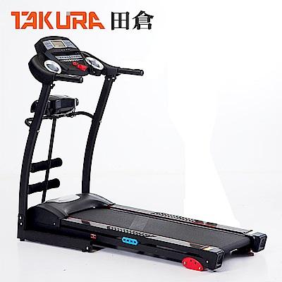 TAKURA田倉 健體瘦身跑步機-140