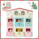 Sanrio SANRIO明星聖誕小鎮系列趣味手指玩偶組