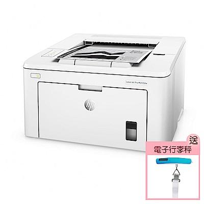 HP LaserJet Pro M203dw 黑白雷射無線印表機
