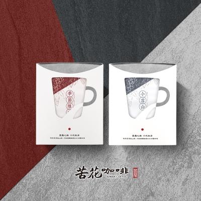 苦花咖啡 台灣高山咖啡-100%純台灣咖啡 耳掛20入(季節+小雪山系列)