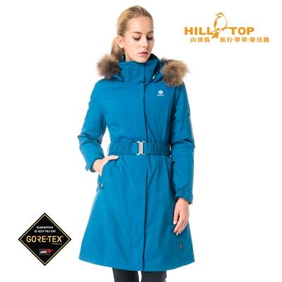 【hilltop山頂鳥】女款GoreTex防水2合1蓄熱羽絨長大衣F21F75藍