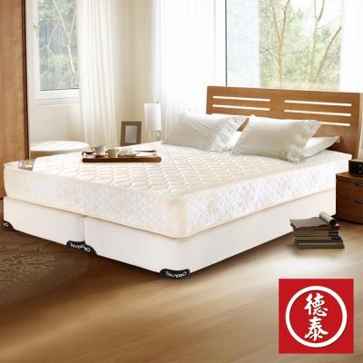 德泰 歐蒂斯系列 年度紀念款彈簧床墊 雙人