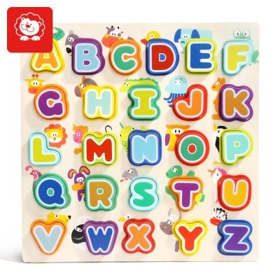 TOPBRIGHT幼兒學習動物字母拼圖 (24m+)