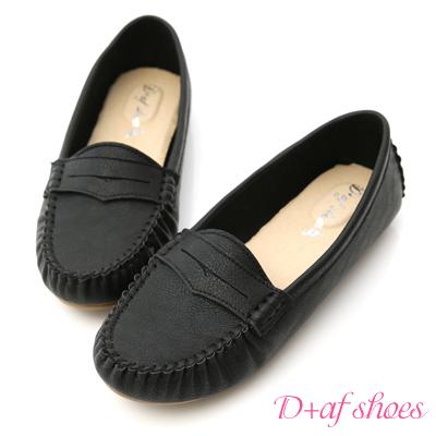 D+AF 悠活主張‧MIT舒適莫卡辛豆豆鞋*黑