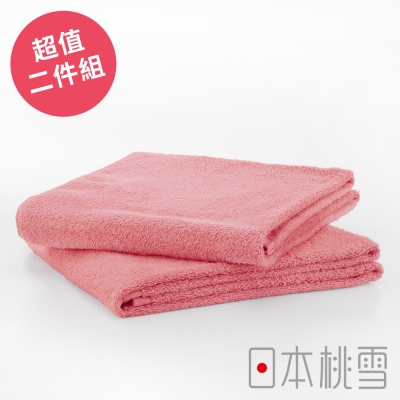 日本桃雪飯店毛巾超值兩件組-珊瑚紅