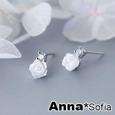 AnnaSofia 玫瑰白母貝 925銀針耳針耳環(銀系)