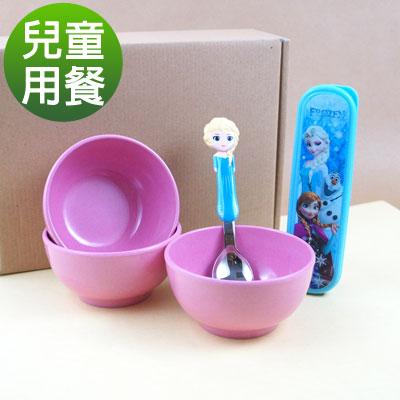 植物纖維兒童用餐餐具組-ELSA