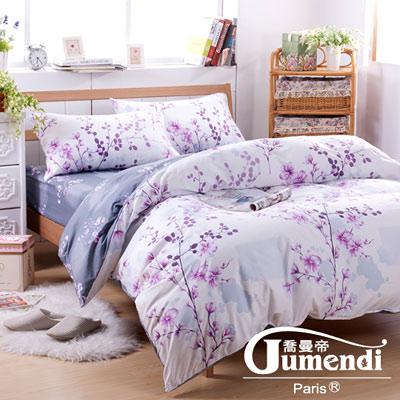 法國Jumendi-花境私語 台灣製活性柔絲絨雙人四件式被套床包組