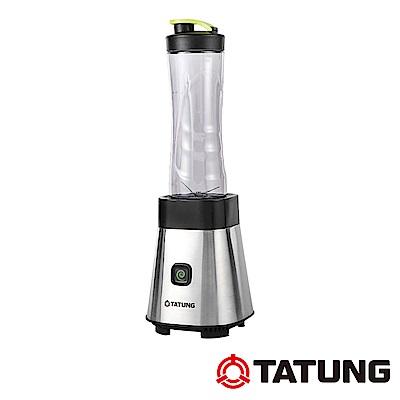 TATUNG大同 隨行杯果汁機 (TJC-P250B)