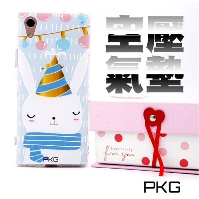 PKG SONY XA1彩繪空壓氣囊保護殼-浮雕彩繪-雪白兔