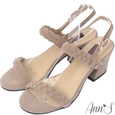 Ann'S純真女孩-編織麻花一字粗跟涼鞋-杏
