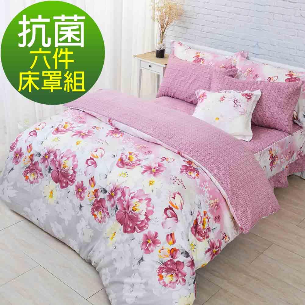 LooCa繽紛花宴抗菌柔絲絨六件式床罩組(雙人)