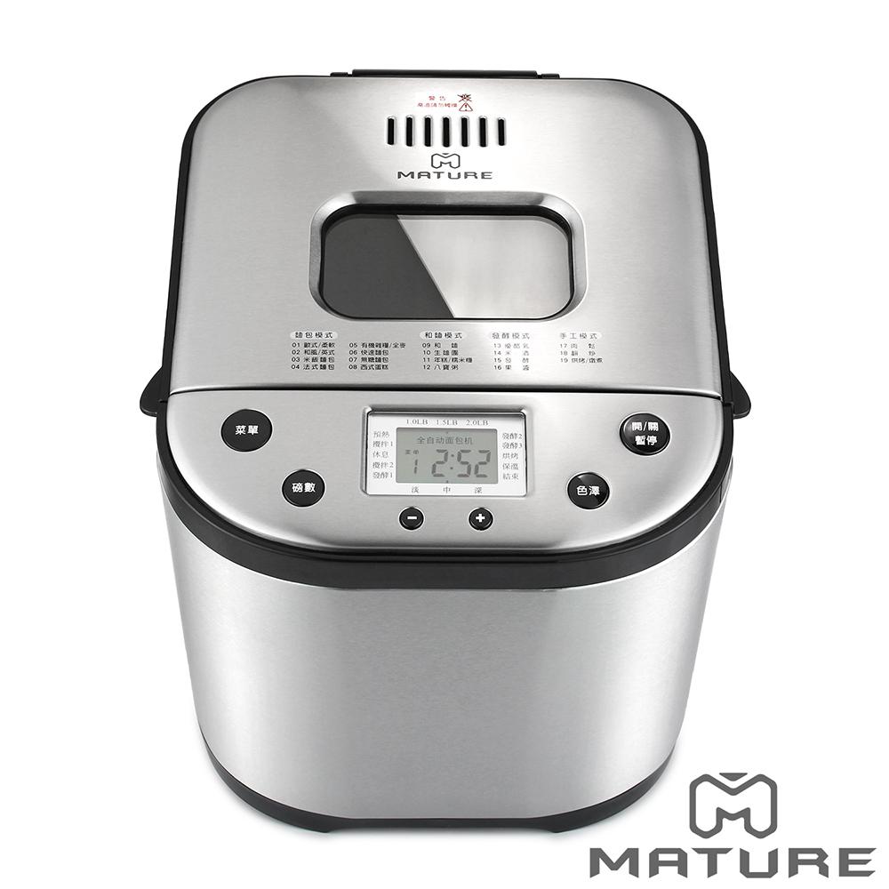 MATURE美萃 高效雙管烘焙製麵包機 CY-1610S