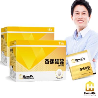 Home Dr.香蕉雄蕊快樂鳥x2盒(60顆/盒)