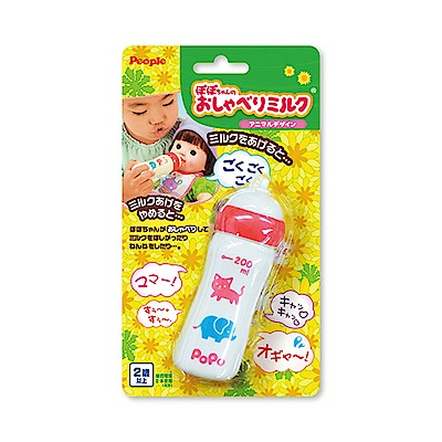 POPO-CHAN配件-POPO-CHAN會說話的奶瓶(2Y+)
