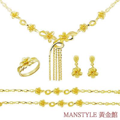 Manstyle 花之饗宴黃金套組 (約15.23錢)