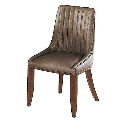 AS-布藍達咖啡色皮面餐椅-50x61x91cm