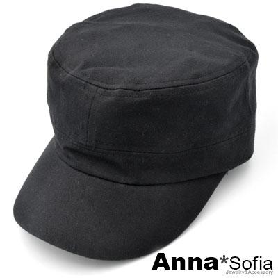 AnnaSofia-單色純棉-棒球帽軍帽-黑系