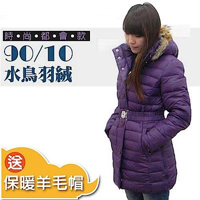 【荒野 wildland 】女款 中長版 貉子毛保暖羽絨外套_深紫